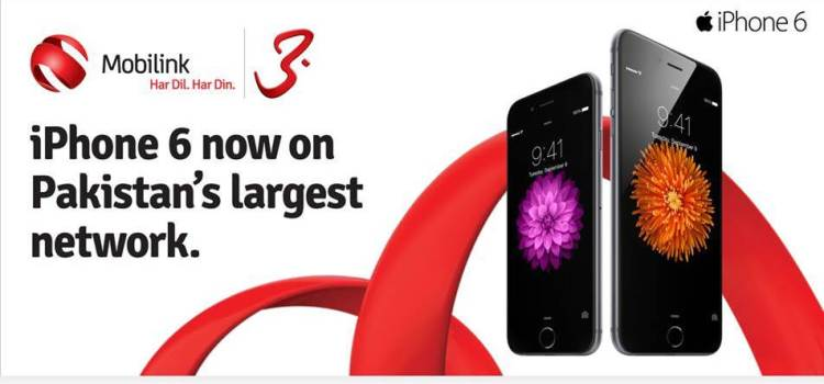 Mobilink-iPhone 6