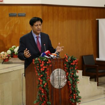 PITB launches Learning Management System for Punjab Judicial Academy